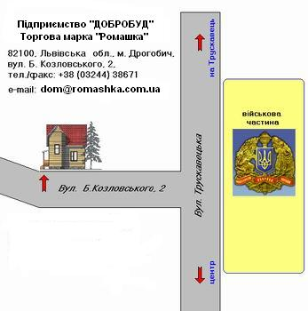 "Address of firm ""Dobrobud"" (Romashka).Map.Contacts"